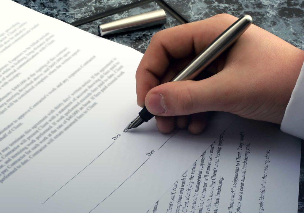 Как составить договор дарения грамотно?